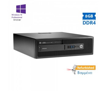 HP 600G2 SFF i5-6500/8GB DDR4/500GB/DVD/10P Grade A+ Refurbished PC